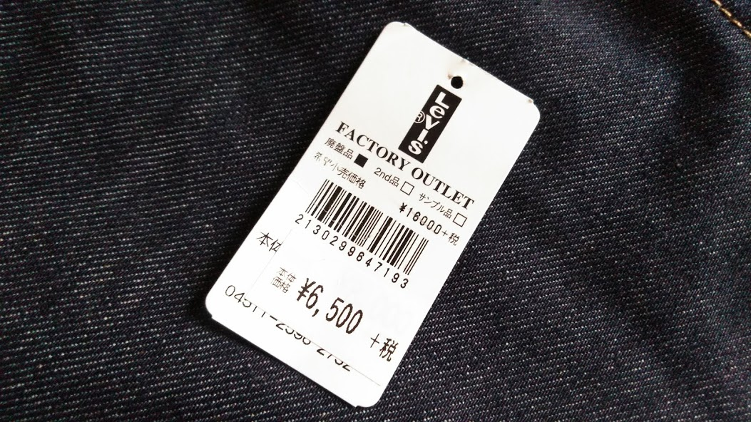 Levi's 511 made in the usaの値札
