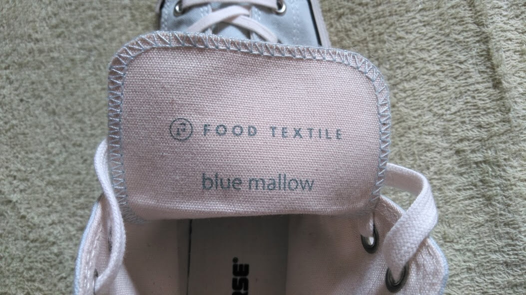 CONVERSE e.c.lab FOOD TEXITILE ALL STAR BLUE MALLOWのタン