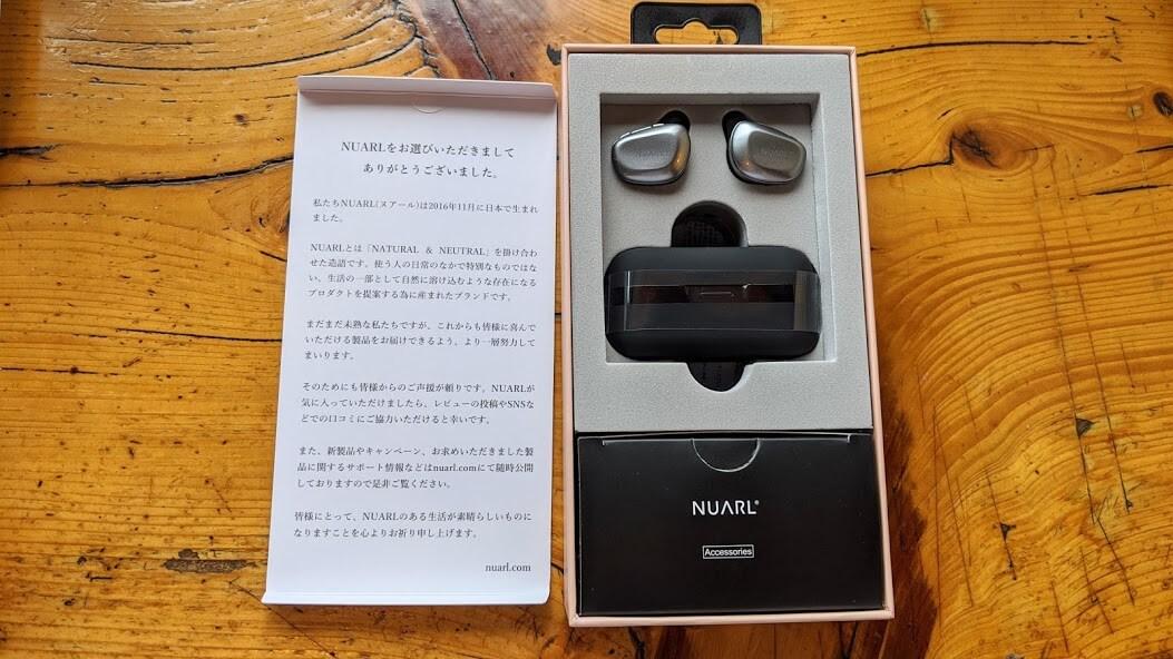 NUARL N6のパッケージ開封