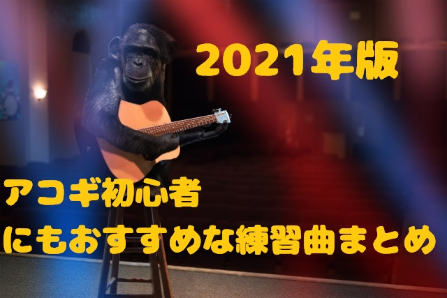 f:id:gt335:20210706121640j:plain