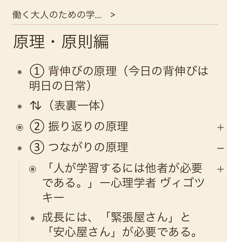 f:id:gt_24_o223:20191121104105p:plain