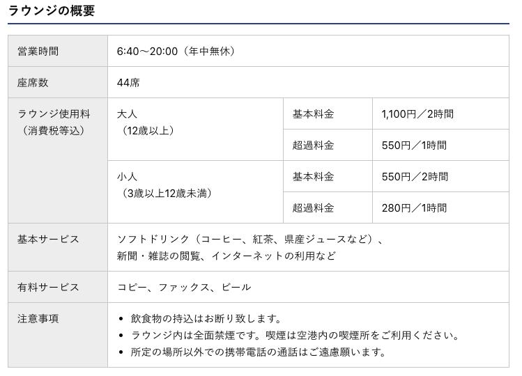 f:id:gtdsng2018:20200723235832p:plain