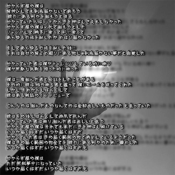 f:id:gtoryota:20160921214616j:plain
