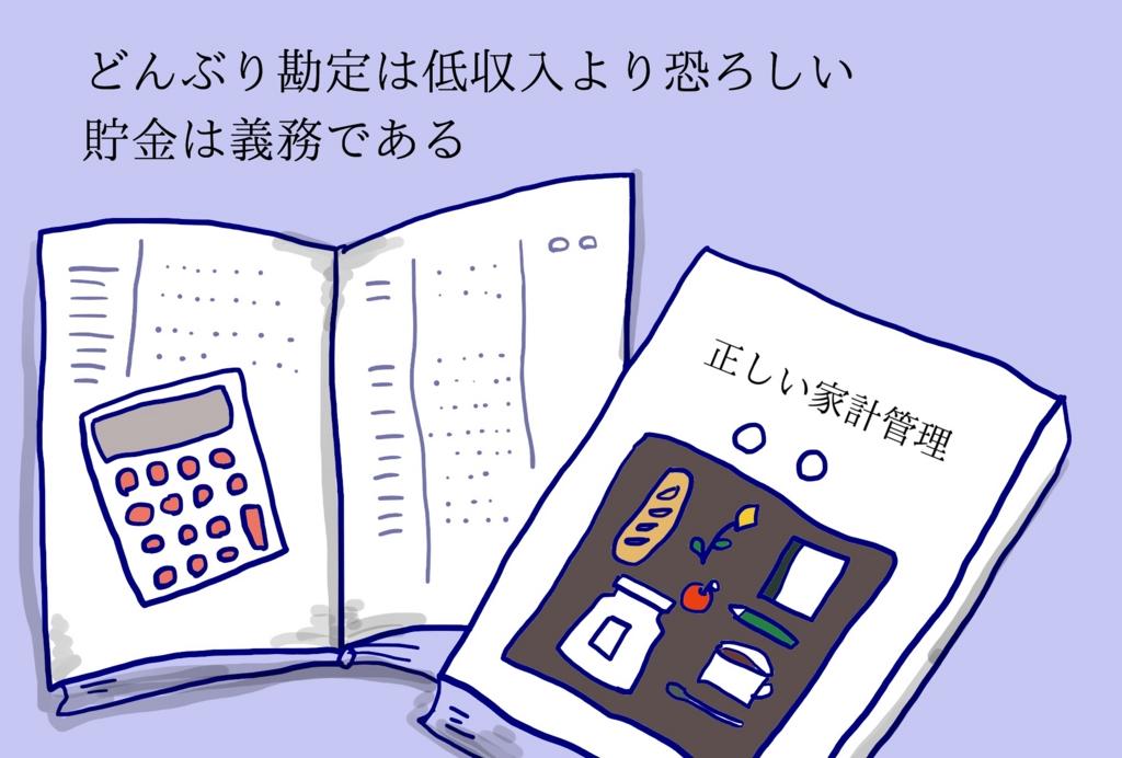 f:id:gu-gu-life:20170217161228j:plain
