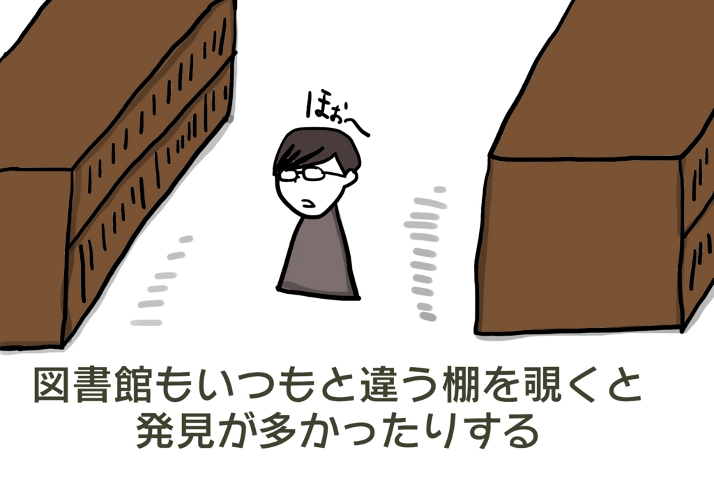 f:id:gu-gu-life:20170316212309j:plain