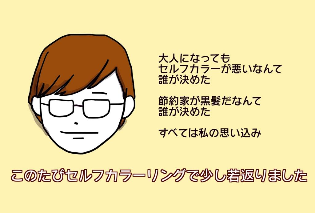 f:id:gu-gu-life:20170324204151j:plain