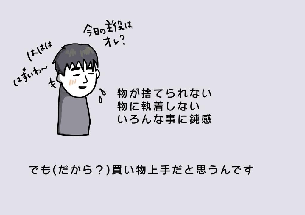 f:id:gu-gu-life:20170521225146j:plain