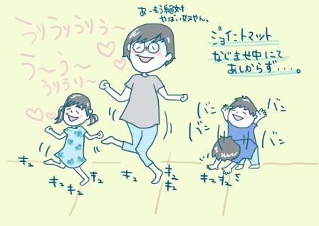 f:id:gu-gu-life:20170703202456j:plain