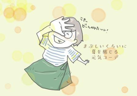 f:id:gu-gu-life:20170731055326j:plain