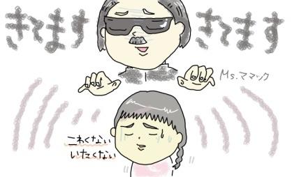 f:id:gu-gu-life:20170921053508j:plain