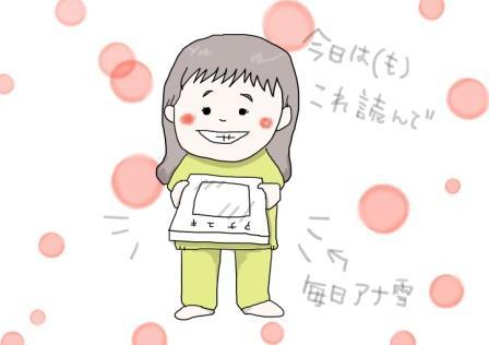 f:id:gu-gu-life:20170926081830j:plain