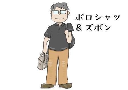 f:id:gu-gu-life:20171003043820j:plain