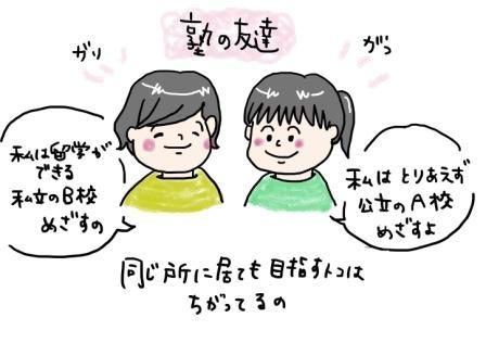 f:id:gu-gu-life:20171005080127j:plain