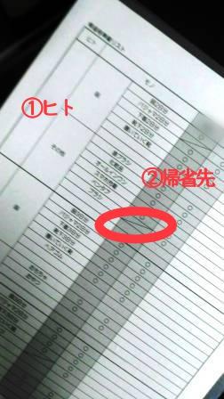 f:id:gu-gu-life:20171018061035j:plain
