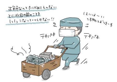 f:id:gu-gu-life:20171104100442j:plain