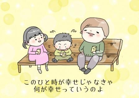 f:id:gu-gu-life:20171128075858j:plain