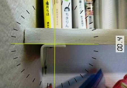 f:id:gu-gu-life:20171129060949j:plain