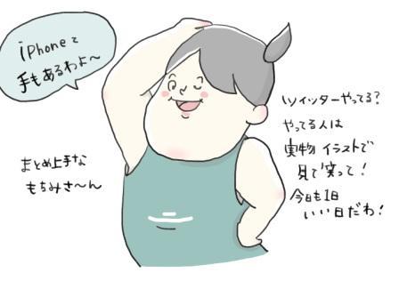 f:id:gu-gu-life:20171129075843j:plain