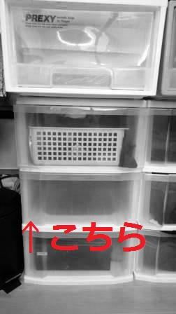 f:id:gu-gu-life:20171129102942j:plain