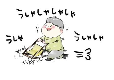 f:id:gu-gu-life:20171207045559j:plain