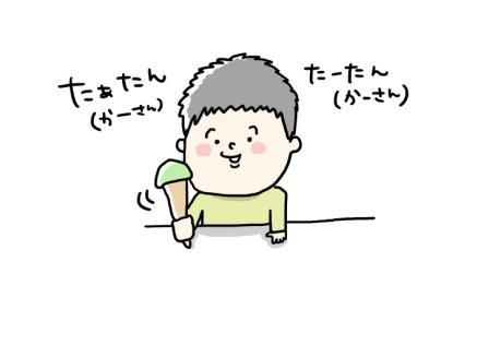 f:id:gu-gu-life:20171214065431j:plain
