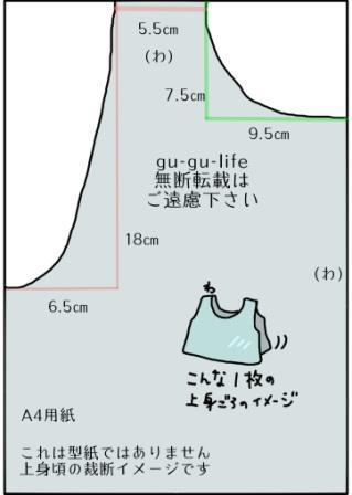 f:id:gu-gu-life:20171218181507j:plain