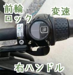 f:id:gu-gu-life:20171219055426j:plain