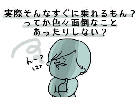 f:id:gu-gu-life:20171225061616j:plain
