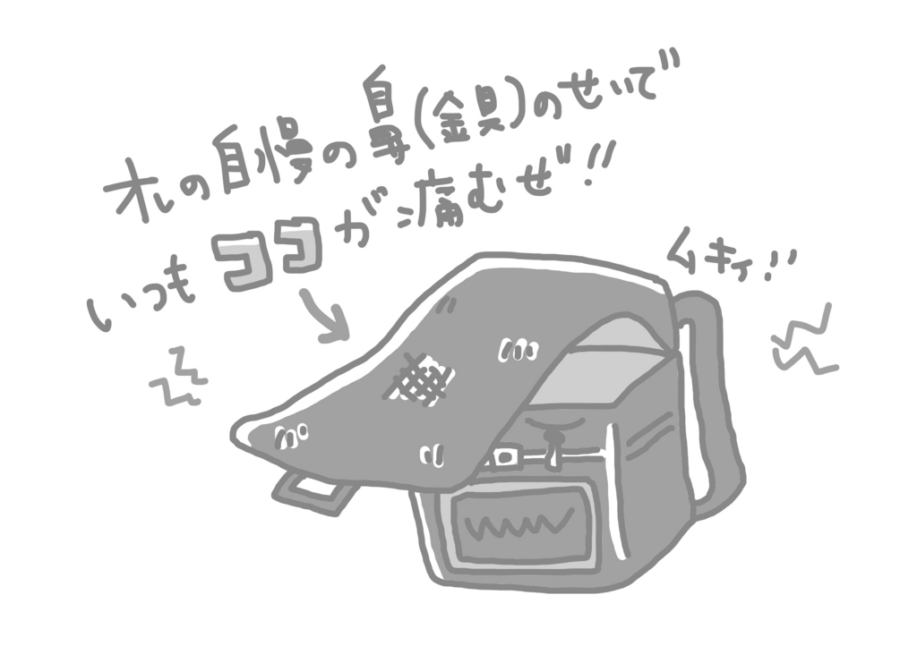 f:id:gu-gu-life:20180521150137j:plain