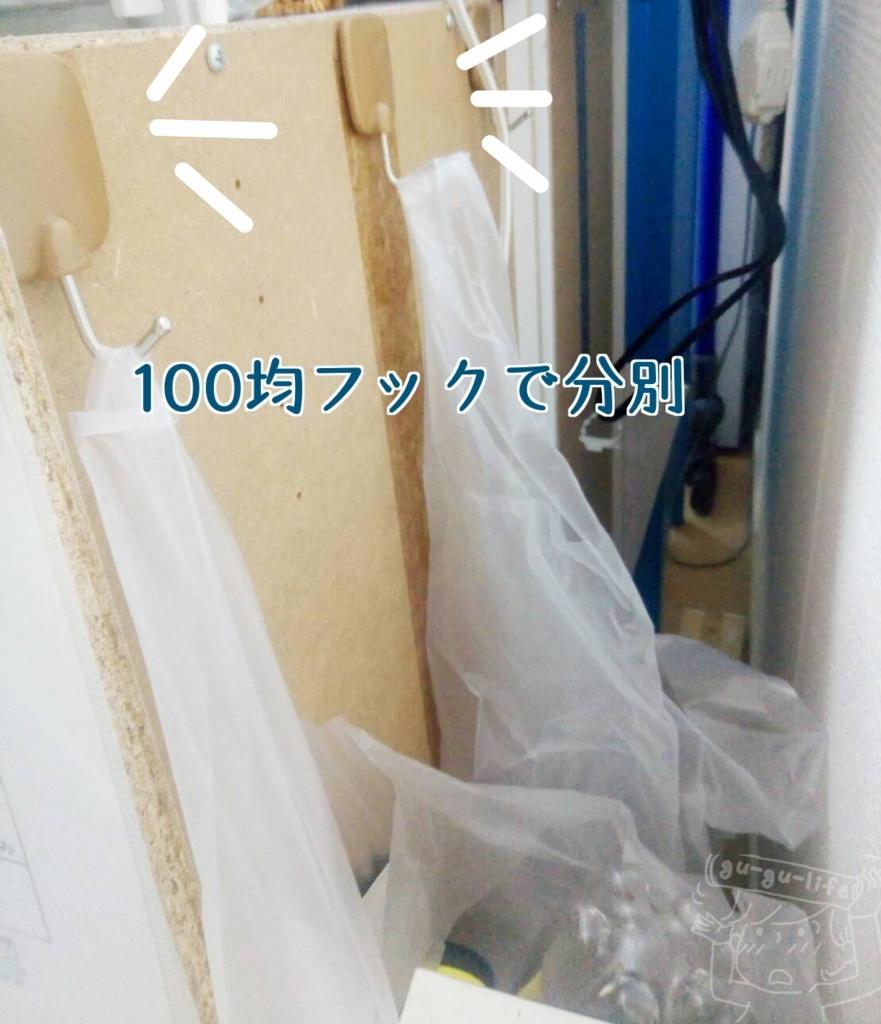 f:id:gu-gu-life:20180820063803j:plain