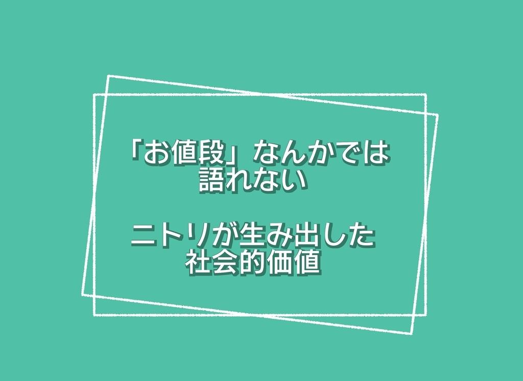 f:id:gu-gu-life:20181227111419j:plain