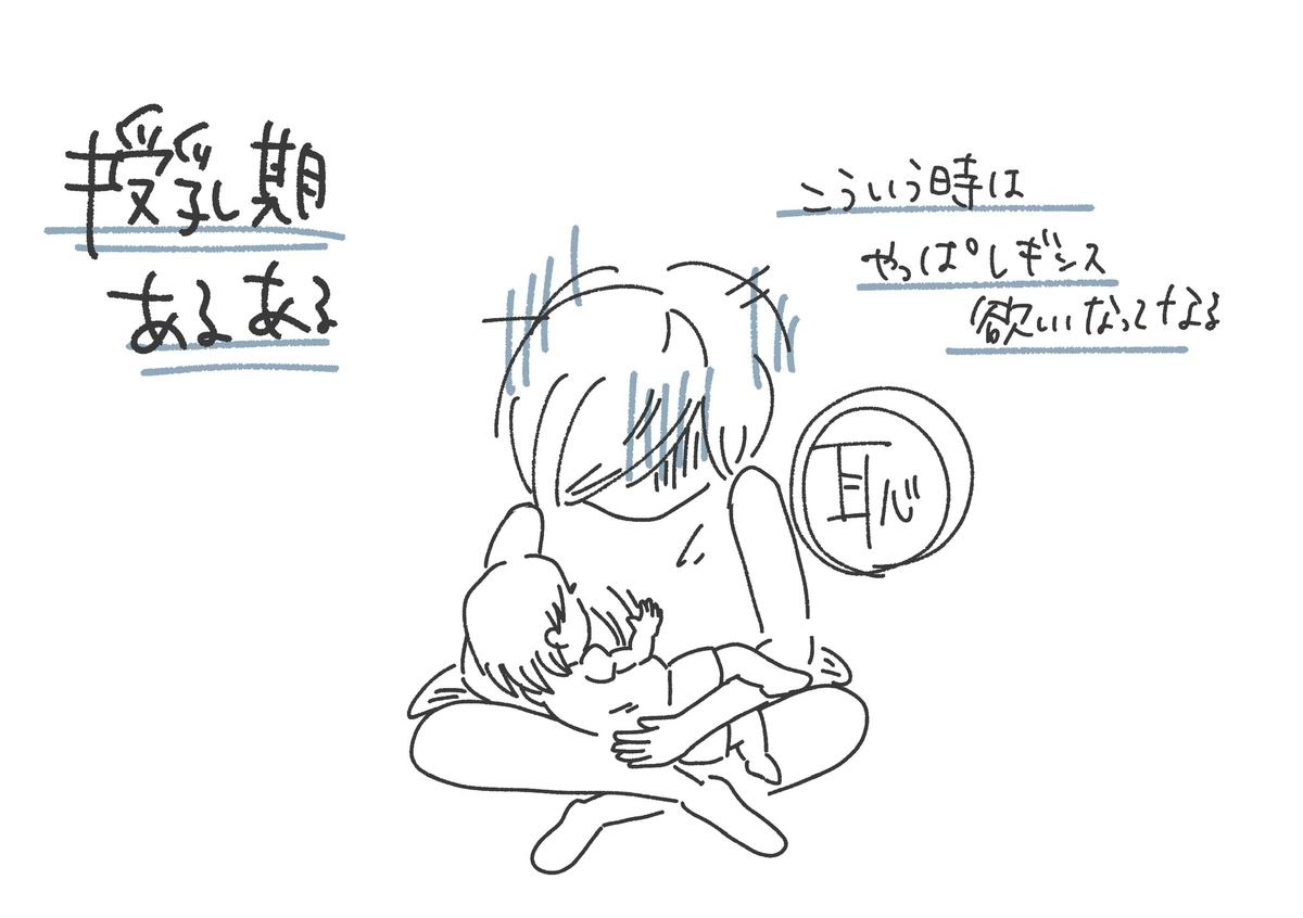 f:id:gu-gu-life:20190721221837j:plain