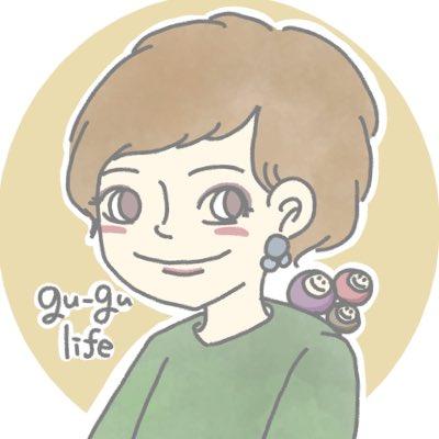 f:id:gu-gu-life:20200203175550j:plain