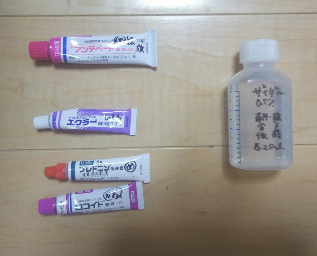 悪化した乳児湿疹の薬