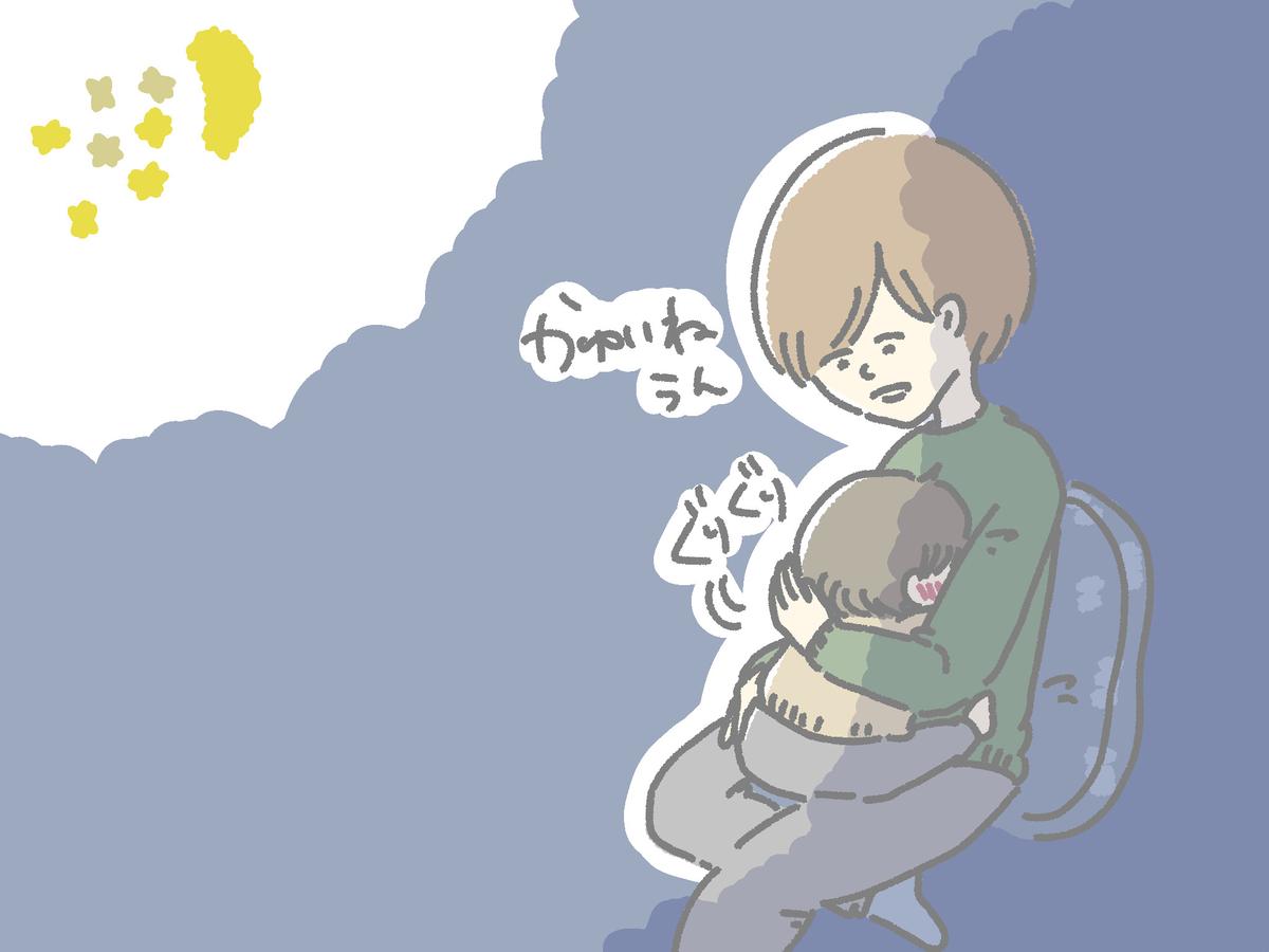 夜に痒くなる乳児湿疹