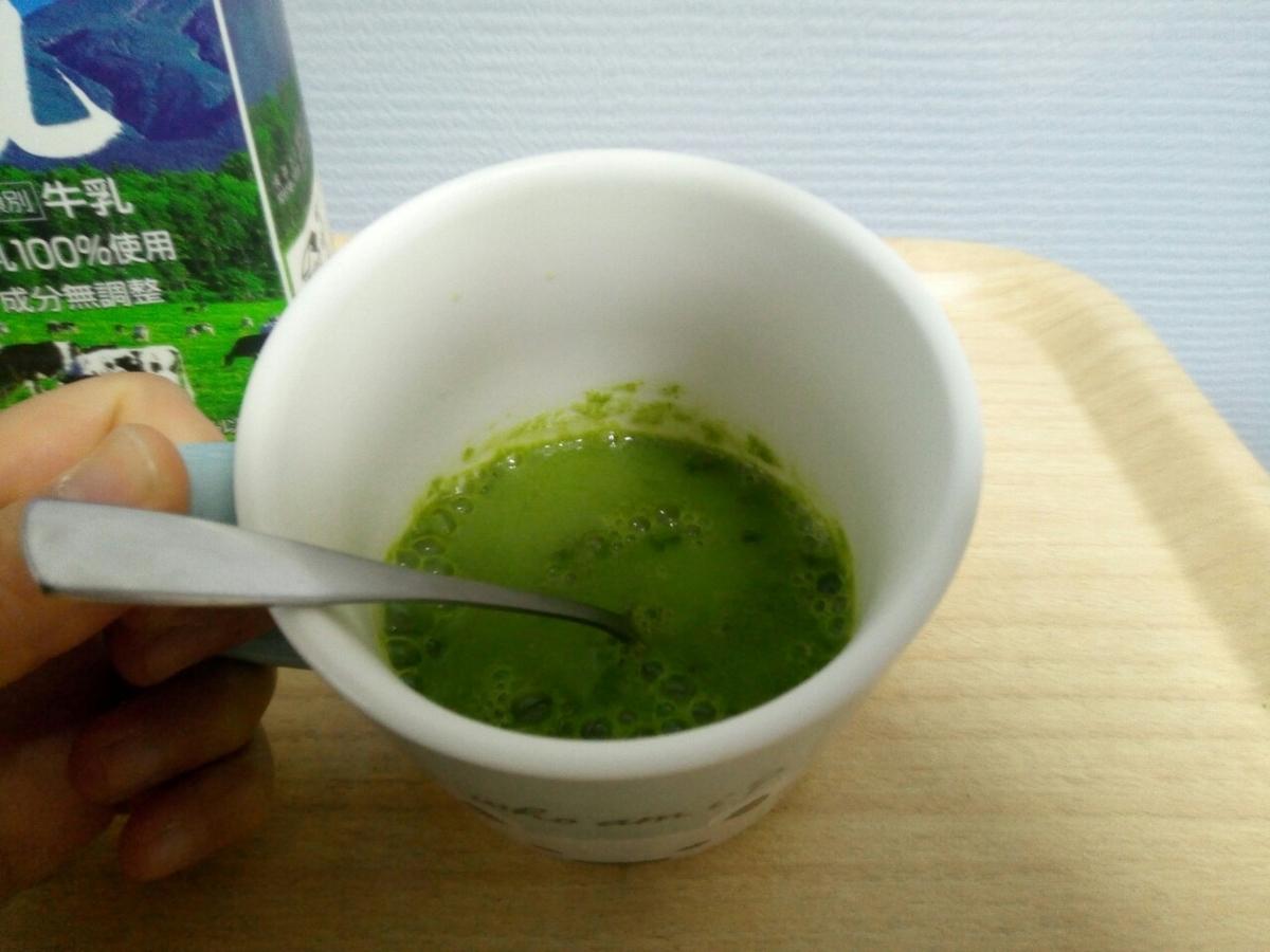 抹茶プリンを作っています