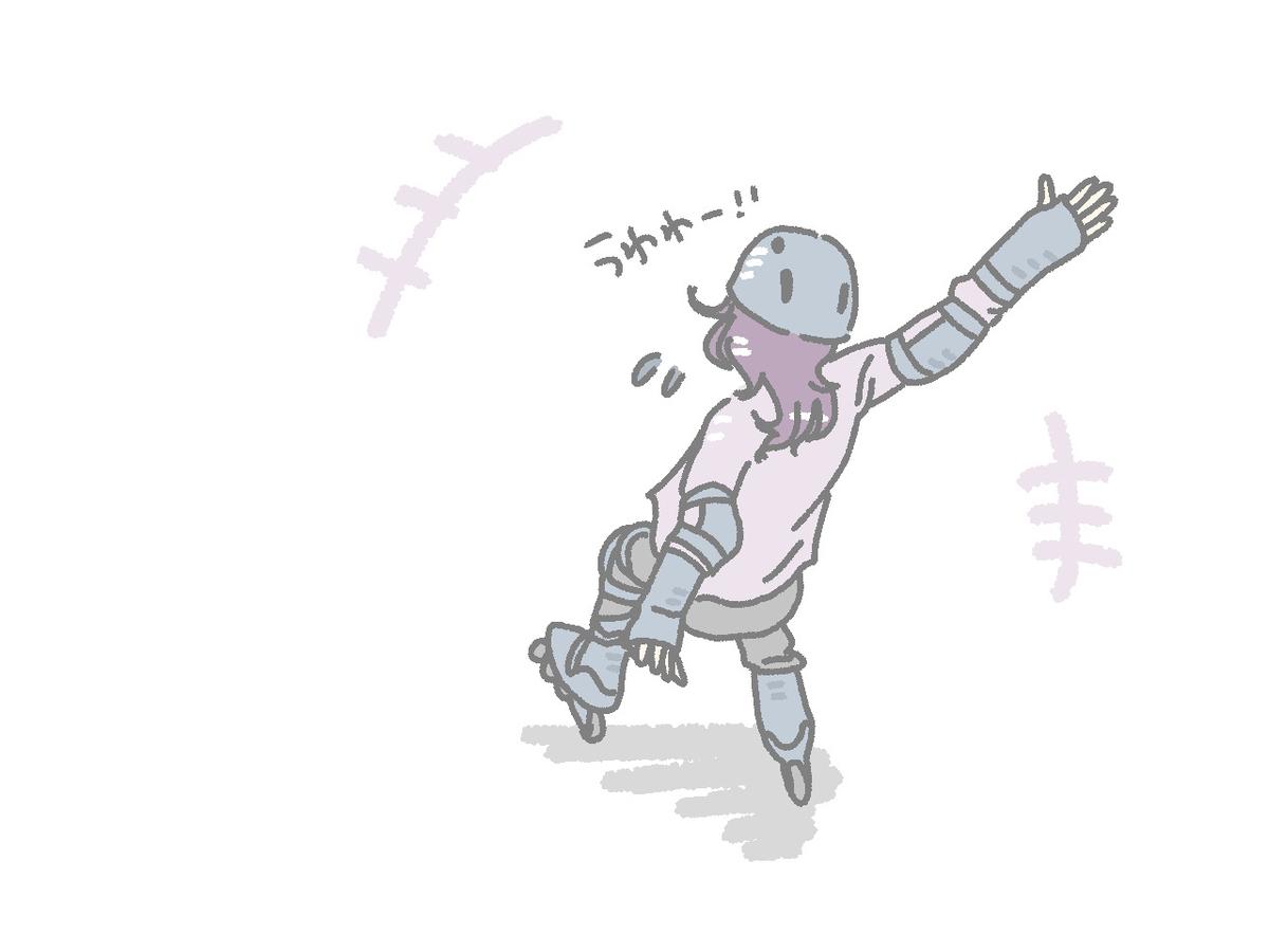 ローラースケート イラスト