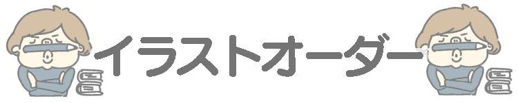 f:id:gu-gu-life:20200706174901j:plain
