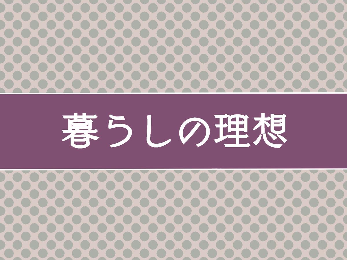 f:id:gu-gu-life:20200725094819j:plain