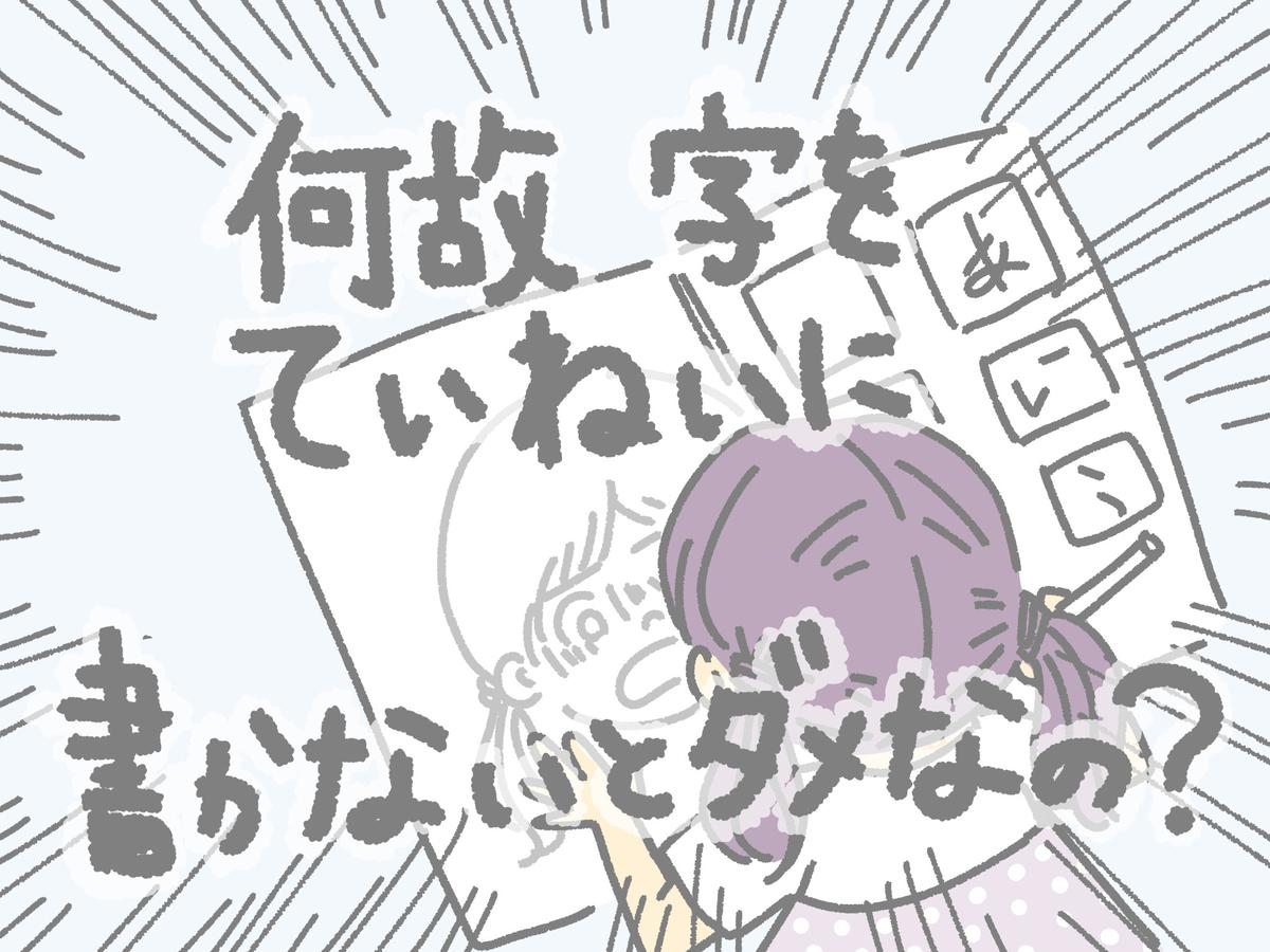 f:id:gu-gu-life:20200803134122j:plain