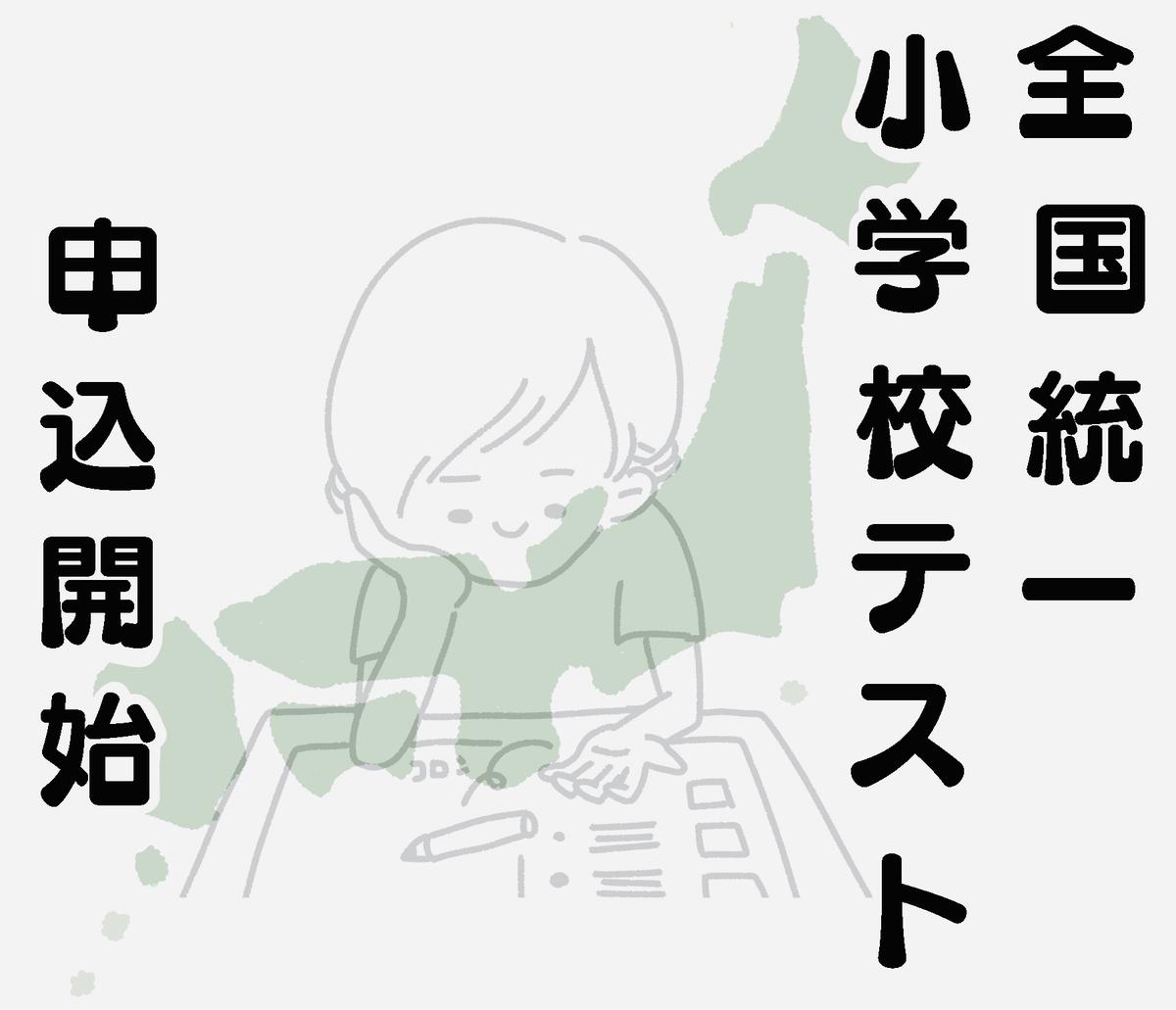 f:id:gu-gu-life:20200911152055j:plain