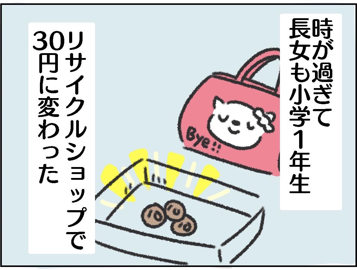 f:id:gu-gu-life:20200918081631j:plain