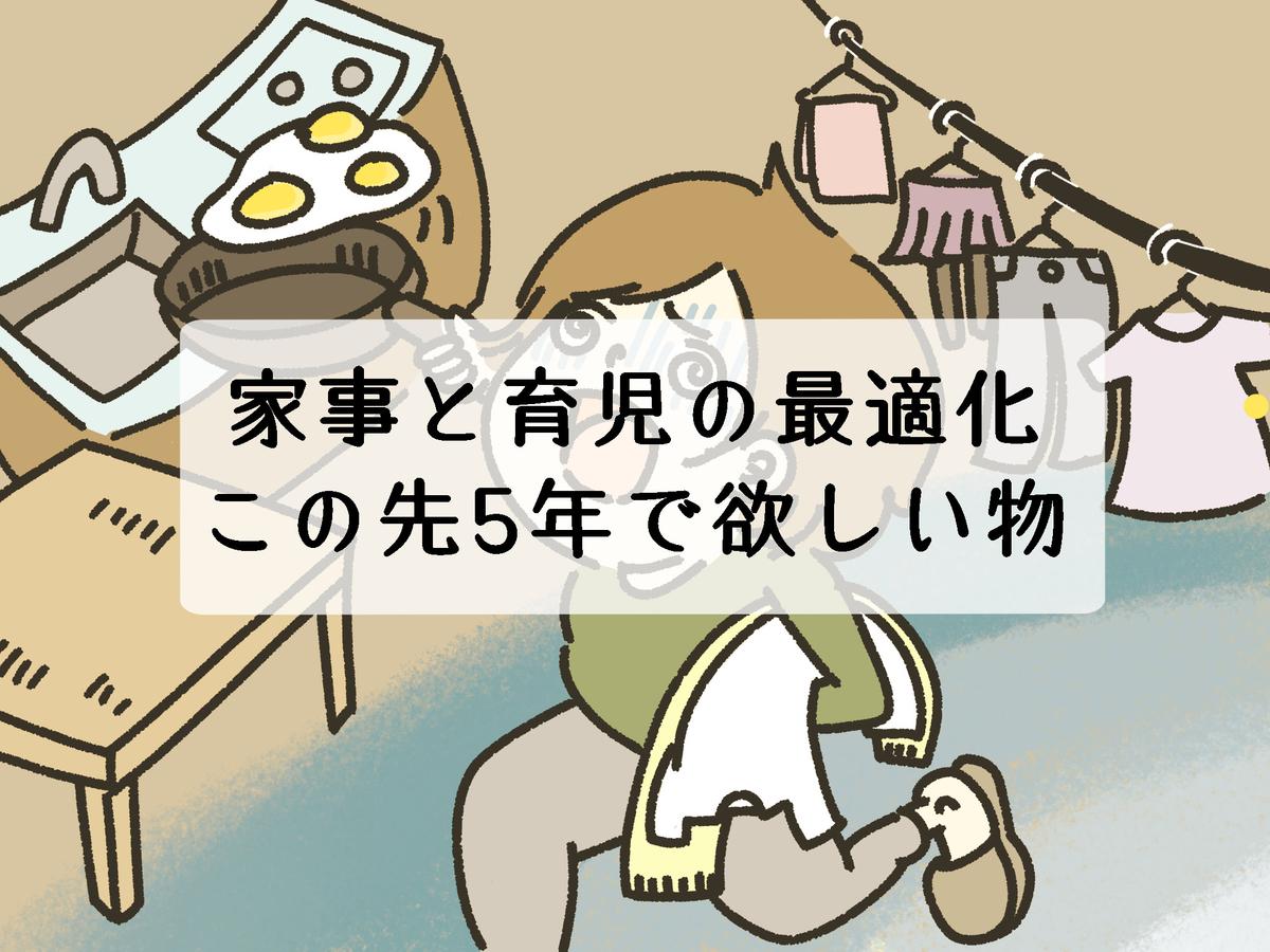 f:id:gu-gu-life:20201017183513j:plain
