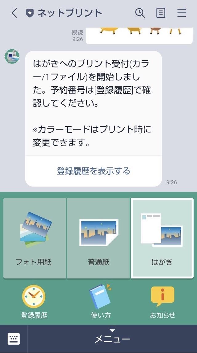 f:id:gu-gu-life:20201110124639j:plain