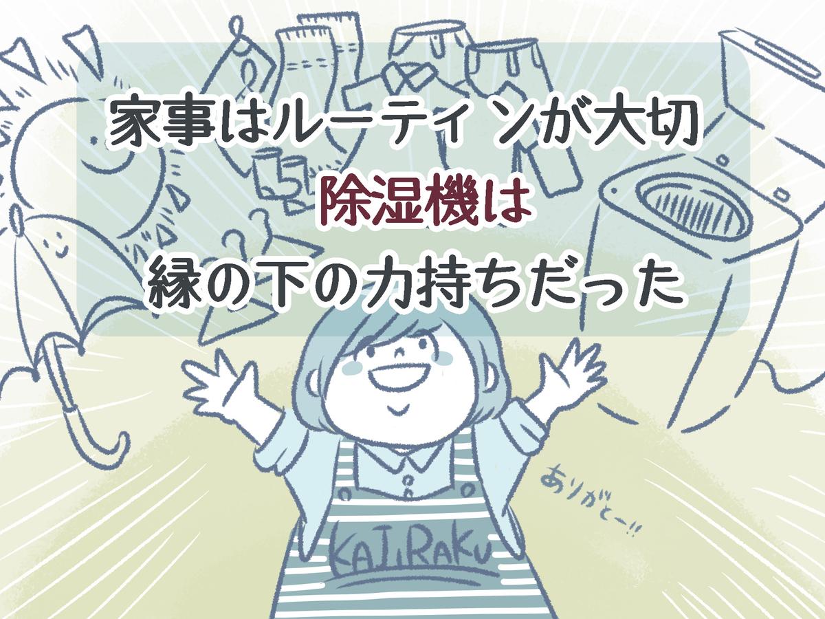 f:id:gu-gu-life:20201201145345j:plain