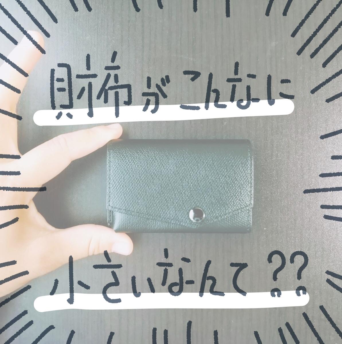 f:id:gu-gu-life:20201219053055j:plain