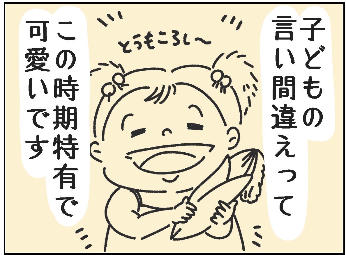 f:id:gu-gu-life:20201219091115j:plain