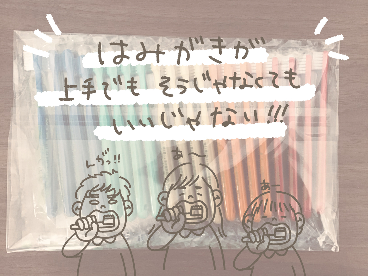 f:id:gu-gu-life:20201221124422j:plain