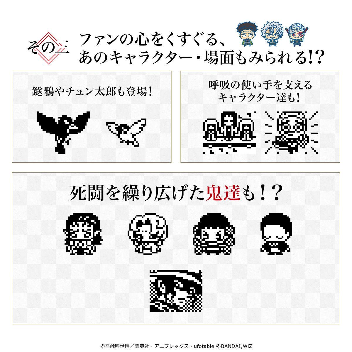 f:id:gu-gu-life:20210108143024j:plain