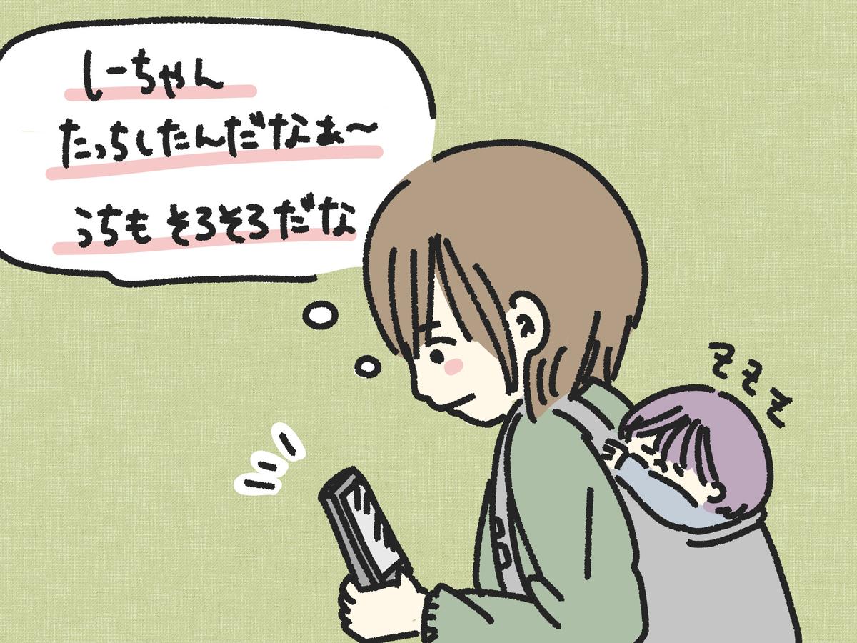 f:id:gu-gu-life:20210109102140j:plain